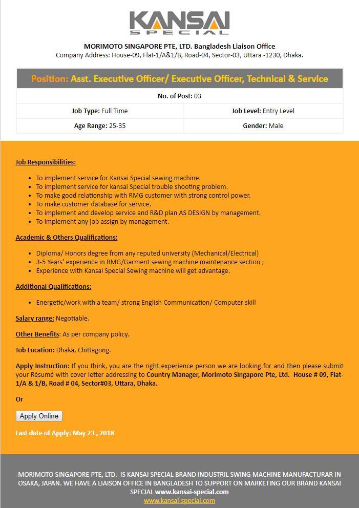 Morimoto Singapore Pte Ltd Job Circular
